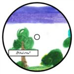 AngelFdez – Holidays in Andalusia [STH176]